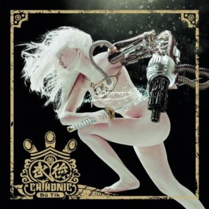a42chthonic01