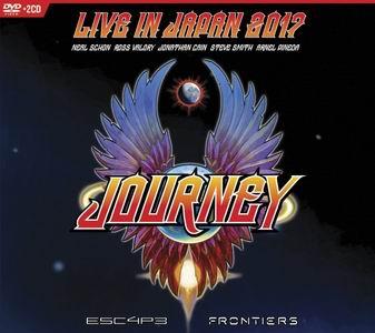 journey escape frontiers portada